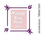 happy new year 2018  | Shutterstock .eps vector #780067303