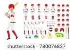 baseball player vector.... | Shutterstock .eps vector #780076837