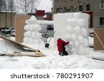 Construction Of Ice  Snow...
