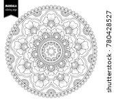 monochrome ethnic mandala... | Shutterstock .eps vector #780428527