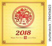 chinese new year 2018 card is...   Shutterstock .eps vector #780456823
