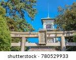 Oyama Jinja Shrine In Kanazaw...