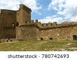 the ruins of the ancient... | Shutterstock . vector #780742693