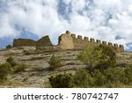the ruins of the ancient... | Shutterstock . vector #780742747