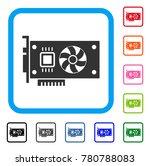 video accelerator card icon.... | Shutterstock .eps vector #780788083