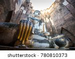 historic town of sukhothai and... | Shutterstock . vector #780810373