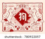 happy chinese new year design ... | Shutterstock .eps vector #780922057