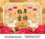 chinese new year art ... | Shutterstock .eps vector #780965257