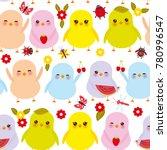 seamless pattern. kawaii... | Shutterstock . vector #780996547