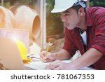 unsafely engineering holding...   Shutterstock . vector #781067353