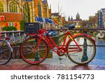 the most famous canals and... | Shutterstock . vector #781154773
