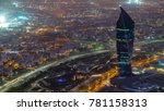 kuwait city cityscape from top... | Shutterstock . vector #781158313