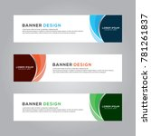 abstract banner background... | Shutterstock .eps vector #781261837