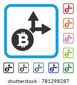 bitcoin fork icon. flat grey...