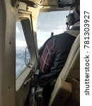 Small photo of Airplane pilot in Alaska