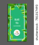 cup of black tea with tea... | Shutterstock .eps vector #781317493