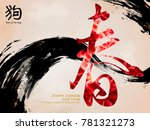 chinese new year design  spring ... | Shutterstock . vector #781321273