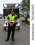 bar harbor  maine   july 4 ... | Shutterstock . vector #781365343