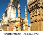 through ruins of arches view of ... | Shutterstock . vector #781368493