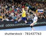 ihf women's handball world... | Shutterstock . vector #781437763