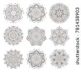 mandala set. abstract... | Shutterstock .eps vector #781438903