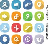 flat vector icon set   pointer... | Shutterstock .eps vector #781538767