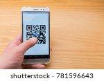 zhongshan china december 26 ... | Shutterstock . vector #781596643
