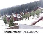 Lovely Sky Resort In Winter Time