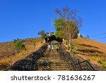 palawan  philippines   apr 11 ...   Shutterstock . vector #781636267