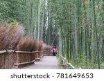 Pull Rickshaw At Arashiyama...