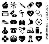 healthcare icons. set of 25... | Shutterstock .eps vector #781652077