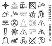 caution icons. set of 25... | Shutterstock .eps vector #781652863