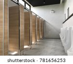 a public toilet   Shutterstock . vector #781656253