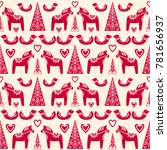 seamless vector pattern with...   Shutterstock .eps vector #781656937
