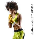 boxer in defensive stance... | Shutterstock . vector #781706833