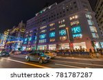 madrid  spain   december 26 ... | Shutterstock . vector #781787287