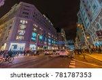 madrid  spain   december 26 ... | Shutterstock . vector #781787353
