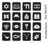 judaism icons. grunge black... | Shutterstock .eps vector #781789597