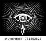 all seeing eye crying watery... | Shutterstock .eps vector #781803823