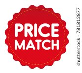 price match tag label | Shutterstock .eps vector #781812877