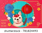 cartoon chinese dog year on the ...   Shutterstock .eps vector #781824493