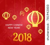 happy chinese new year... | Shutterstock . vector #781942003