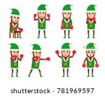 set of funny elf characters... | Shutterstock .eps vector #781969597