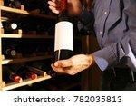 wine tasting in the wine cellar ... | Shutterstock . vector #782035813