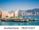 tsim sha tsui  hong kong   dec... | Shutterstock . vector #782071327