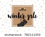winter sale card with... | Shutterstock .eps vector #782111353