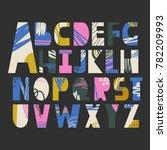 set of latin letters | Shutterstock .eps vector #782209993