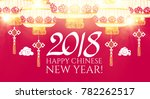 happy chinese 2018 new year... | Shutterstock .eps vector #782262517
