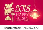 happy chinese new year with... | Shutterstock .eps vector #782262577