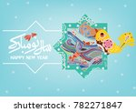 happy new year | Shutterstock .eps vector #782271847